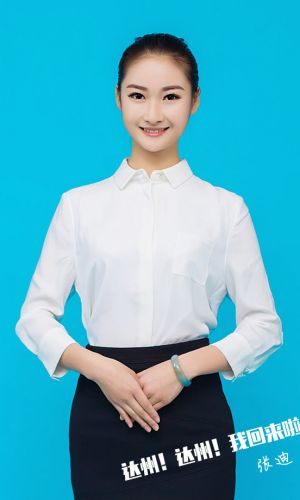 凤凰山下手机客户端第十四期封面女神:张迪