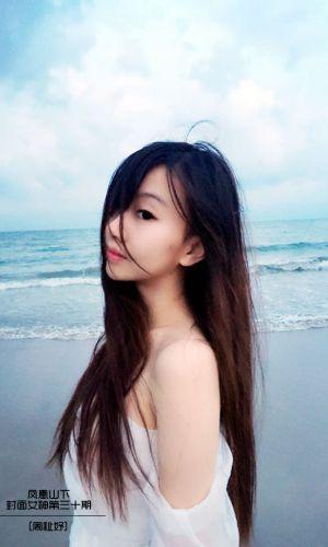 凤凰山下手机客户端第三十期封面女神:周祉