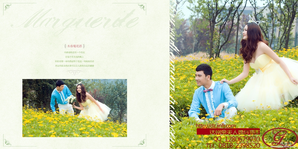 婚纱摄影的美姿技巧和构图图片