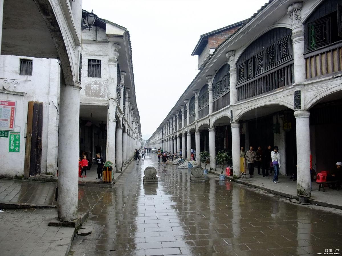 风景 古镇 建筑 旅游 摄影 1200_900