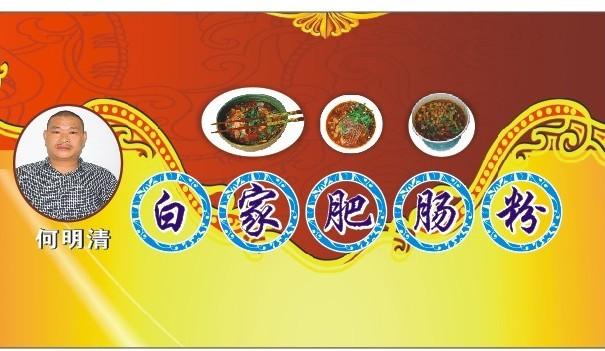 达州人美食城又出新菜品了!2017香港年8美食展月图片