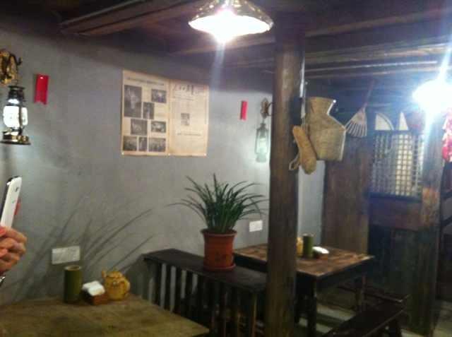 达城怀旧小酒馆广告设计原理与实践图片
