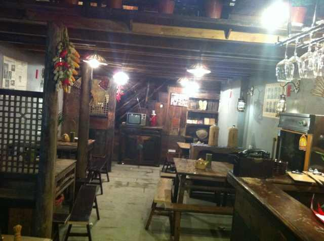 达城怀旧小酒馆设计图鱼慧图片
