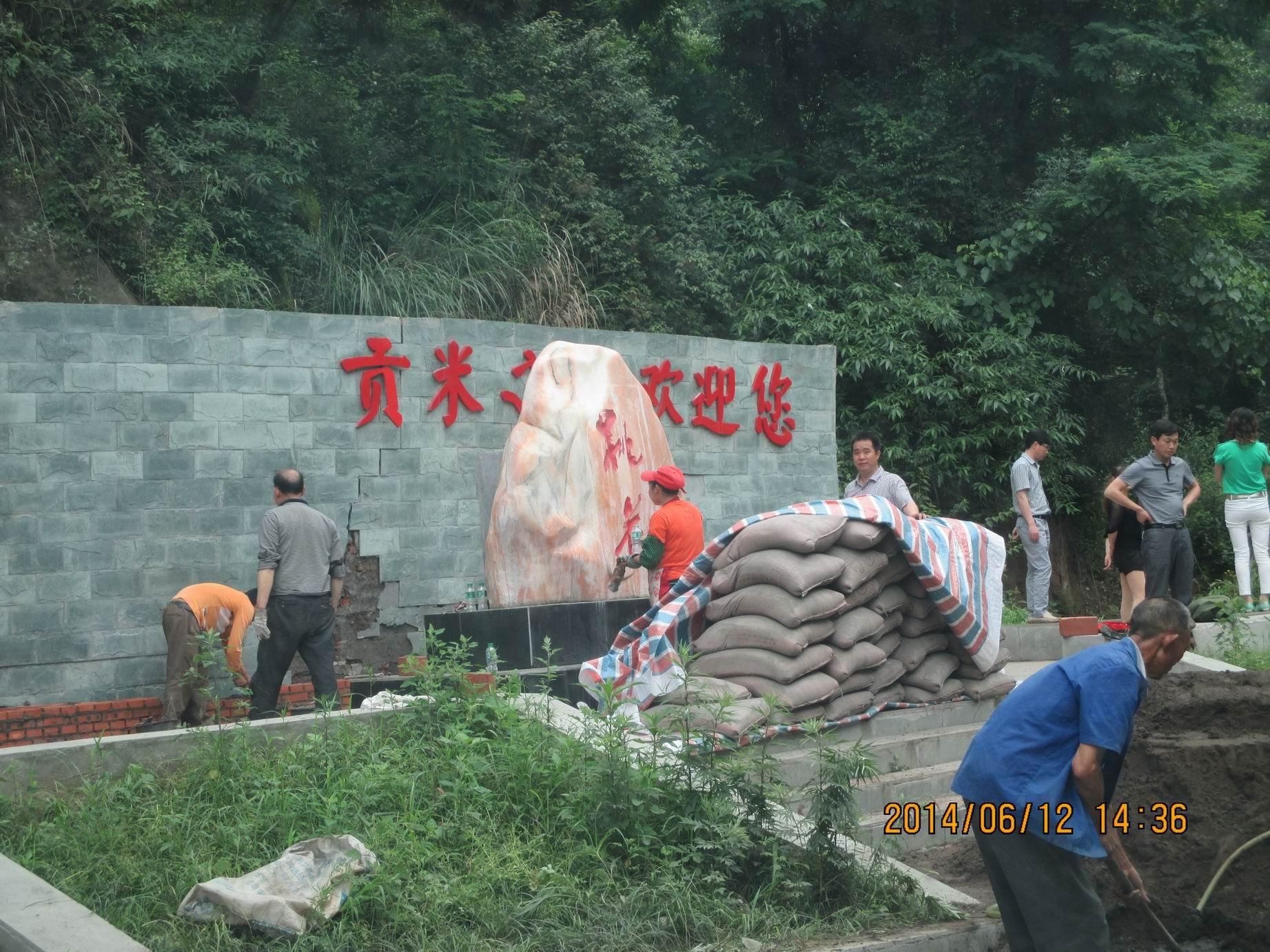 共度凤村相约中秋---宣汉县小学乡文曹杨小文山桃花六图片