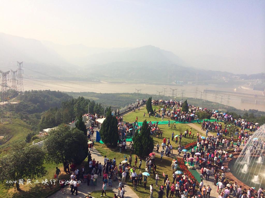 2014国庆三峡大坝,八台山自驾游