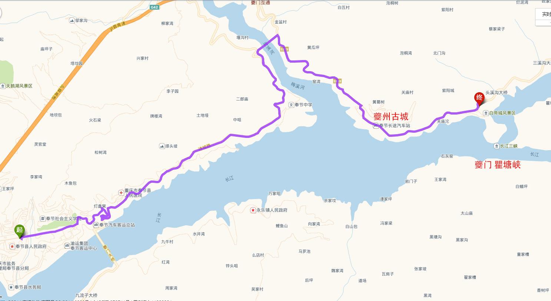 第三天行程,首先前往白帝城,奉节县城出发,10多公里就可以抵达了