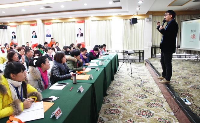 """北京红缨教育幼儿园联盟品牌""""yojo""""项目洽谈会在达州"""