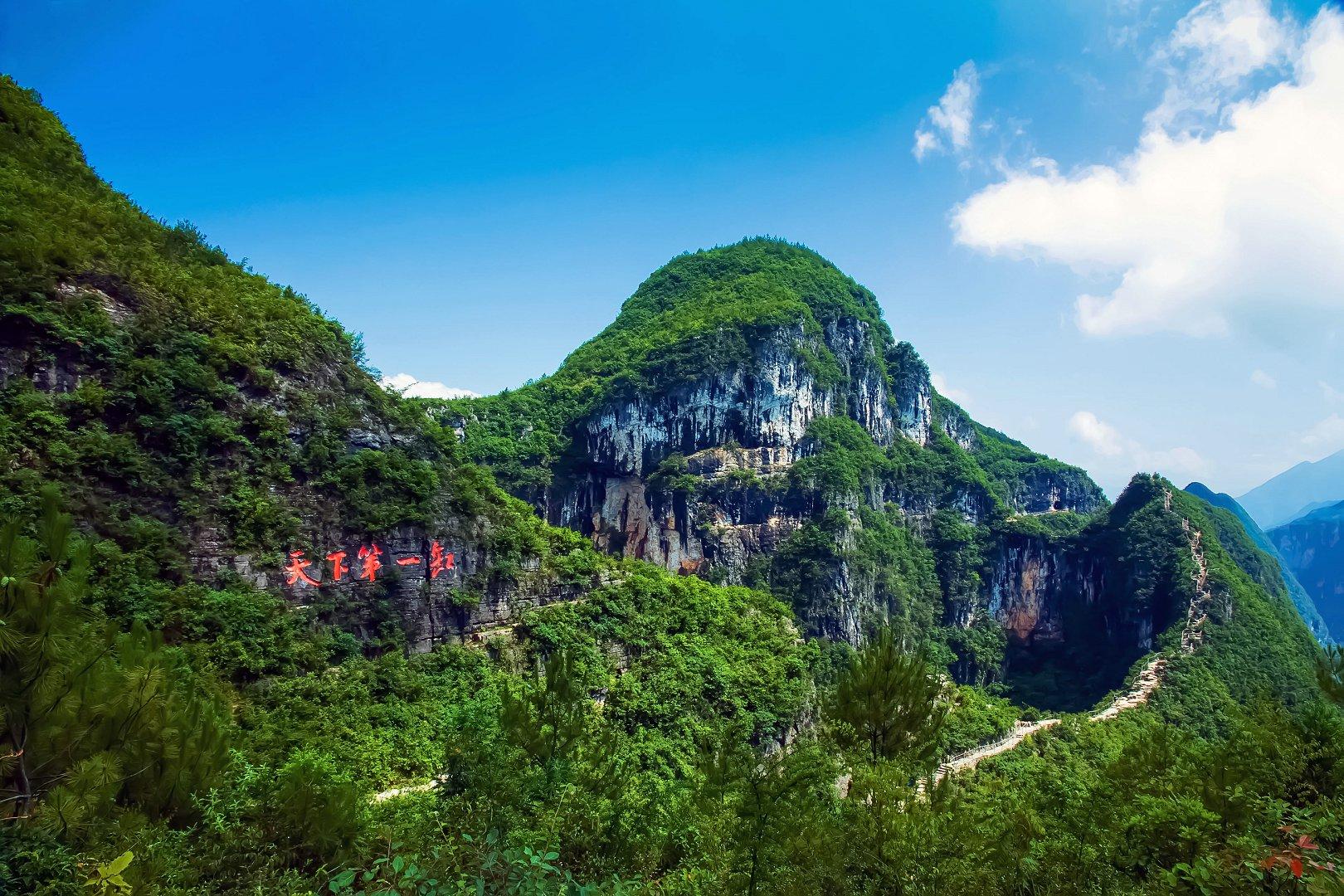 达州周边最适合出游的景区 云阳龙缸,系国家5A级旅游景区