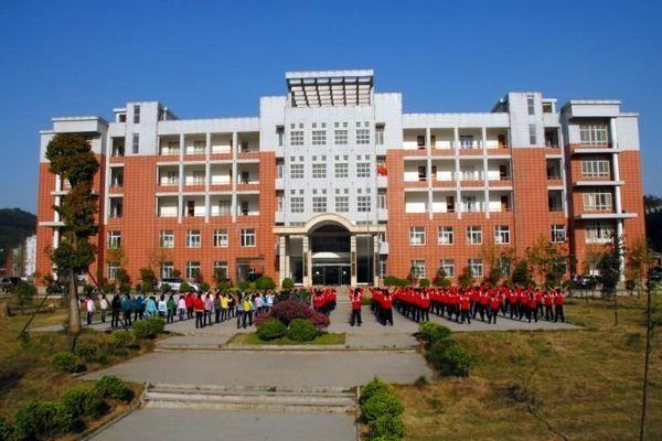 我市4所职校纳入项目产教融合国家v项目蜀道高中难图片