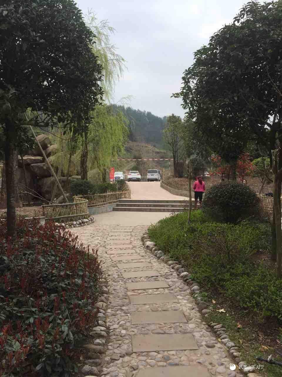 达州市宣汉县白马乡瑞峰人间休闲度假山庄