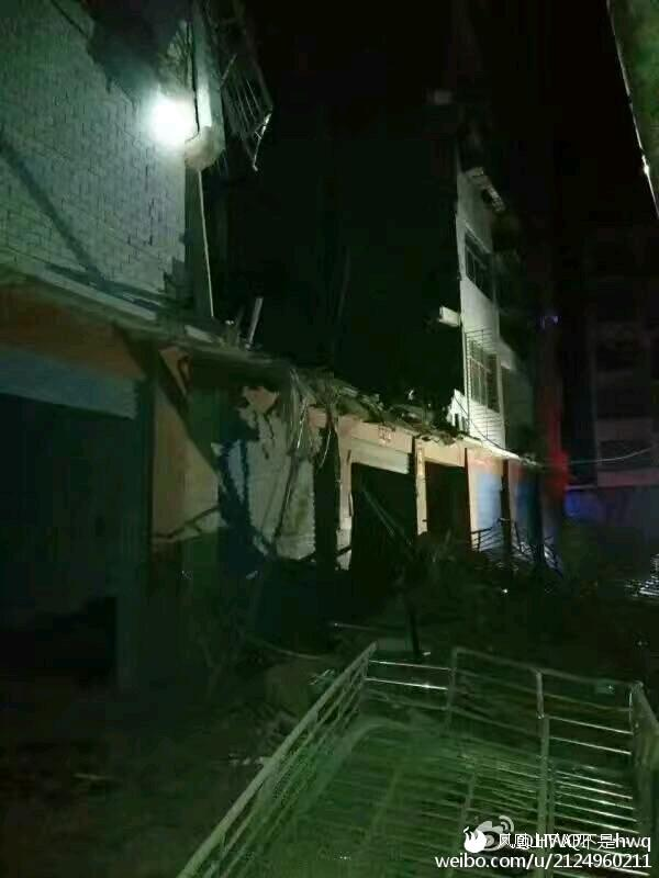 宣汉黄金发生房屋坍塌事故 - 今日达州 - 凤凰山