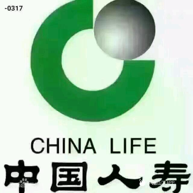 中国人寿保险公司招聘了,联系电话1306 人才招聘