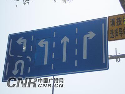 强烈建议 交叉路口违拍杆下 安装 分流指示牌图片