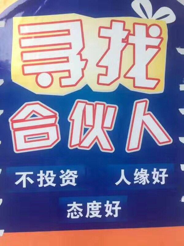 中国人寿 人才招聘