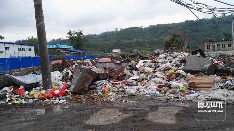 一年前的垃圾场