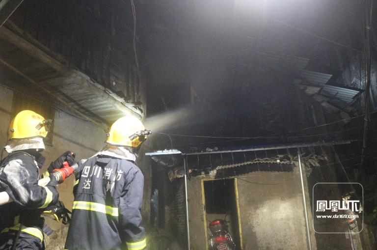 凌晨房屋失火 达州消防紧急扑救
