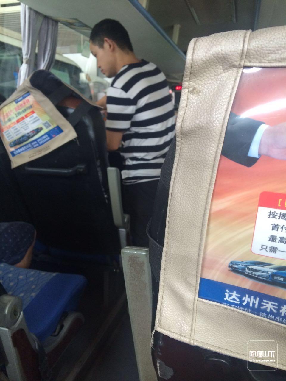 """南客站又有""""哑巴""""要钱了"""