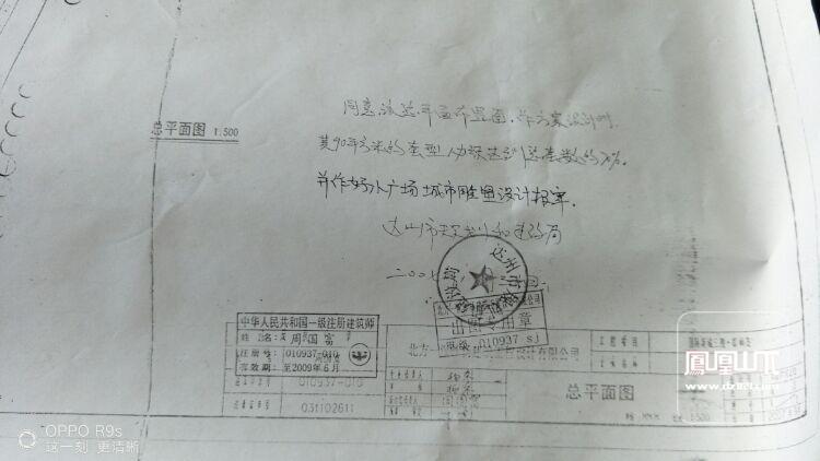 昨天下午六点,由文广新局送电影下乡的文化活动来到西