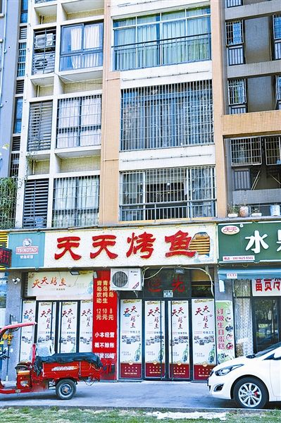 餐饮店噪音扰民 大竹县开出首张噪声扰民罚单
