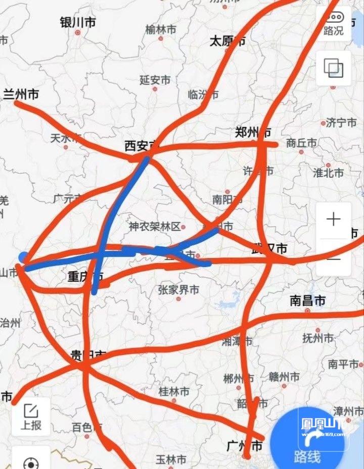 突出秦巴地区综合交通枢纽城市地位,加快建设成四川省第二大综合交通