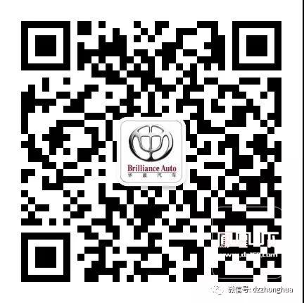 微信图片_20171206154106.jpg