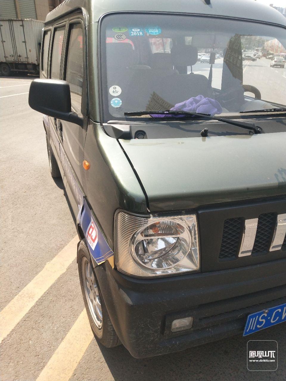 东风小康v27面包车低价出售