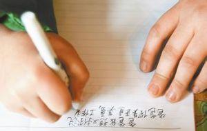 达州一男子分手后写给婆娘的信,看完我哭了!