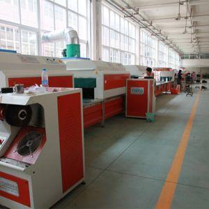 西部鞋服产业园建设项目