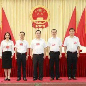 通川区选举产生新一届人大政府领导班子