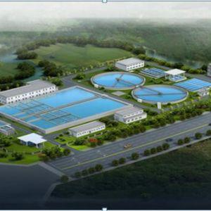 达州市第二城市生活污水处理厂及配套工程