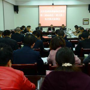 李志超调研大竹承办和参加市三运会(成人组)及开幕式准备工作