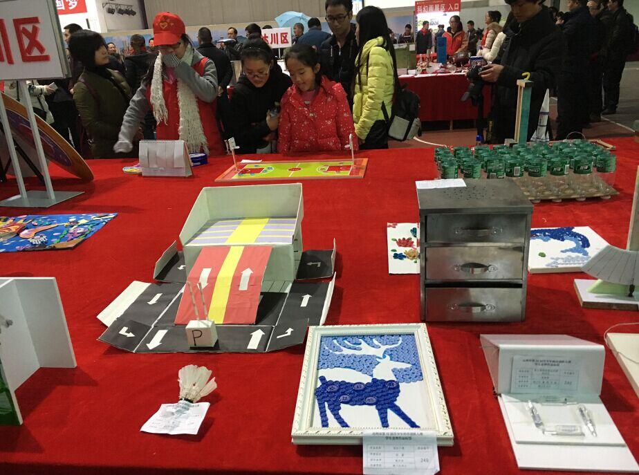 科技辅导员科技创新成果竞赛;展示活动包括少年儿童科学幻想绘画作品图片