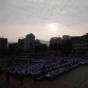 达川中学开学典礼开启书香校园