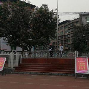 达川中学:浸染书香,启迪人生