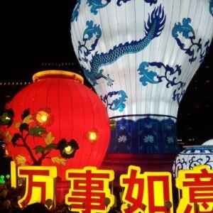 """找寻""""年""""味——通川八小寒假开放性实践活动剪影"""