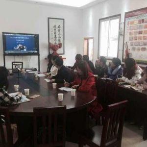 通川区第四教育集团 组织一年级道德与法治新教材培训