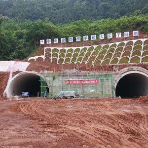 经开区大尖子隧道工程洞内洞外施工忙