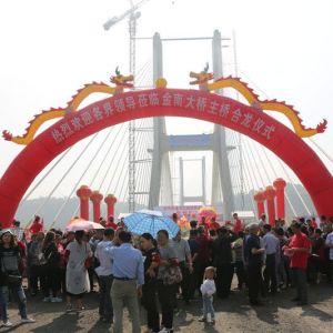 金南大桥主桥合龙 预计10月底前完工