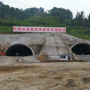 雷音铺隧道掘进有序推进