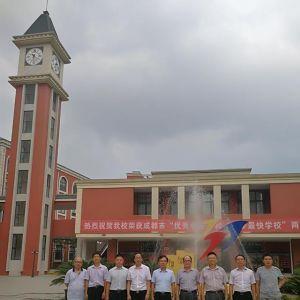 达川中学与成都三校共谋低进高出引领学生发展