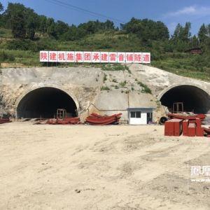 雷音铺隧道出口左洞掘进70米 右洞掘进80米