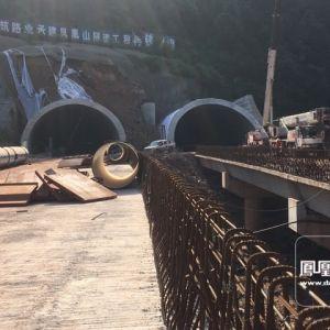 达城三大隧道工程建设快速推进