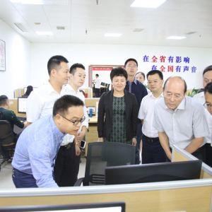 直播|新华社领导调研指导凤凰山下传媒、马房坝社区