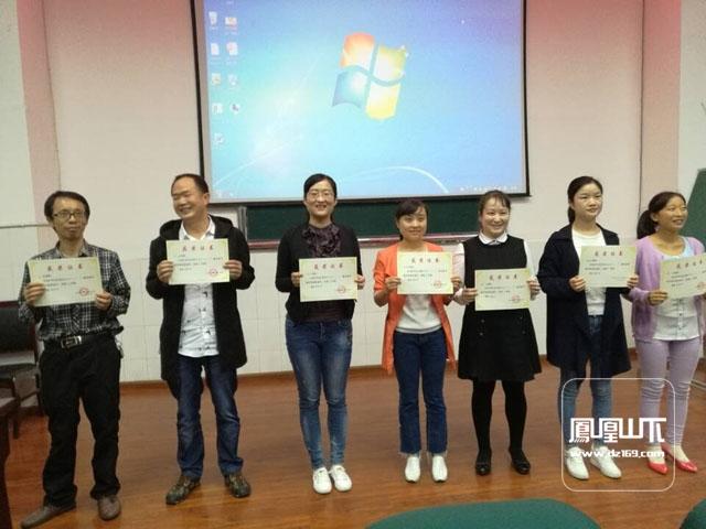 达川高中倪利佳在区中学模式v高中中获一等奖高中英语语文阅读图片