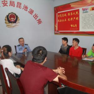 宣汉县公安局昆池所从五个角度强化社会综合评价工作