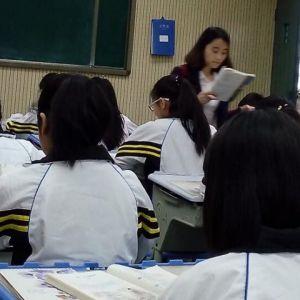 达川中学语文赛课在精彩中展示风采