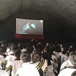 达川中学举行禁毒防艾观影活动