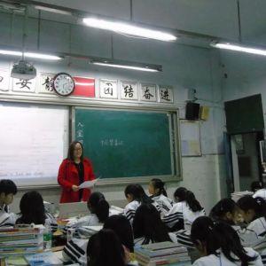 达川中学认真开展青少年网上禁毒知识竞赛