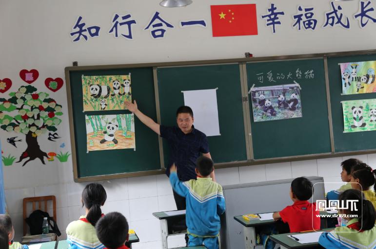 对口帮扶重教程教育教学齐实验---开江县发展铁链实效栓环图片