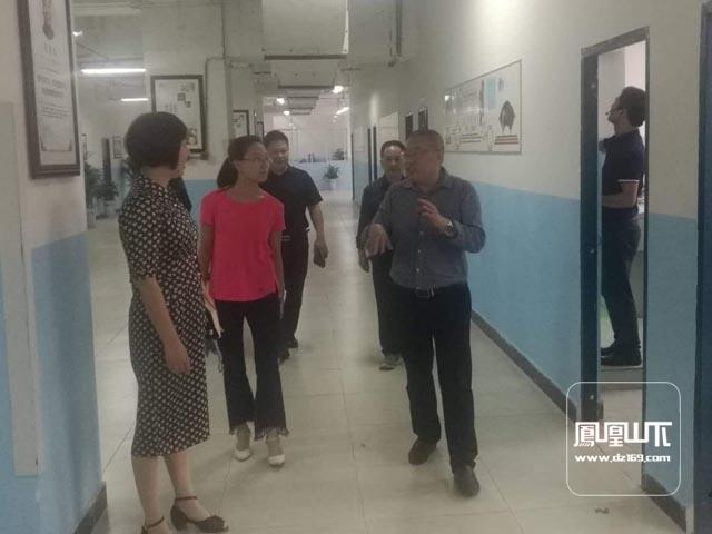达川幼儿督查翠屏常规中学教学加强校区教学汉语初级ppt图片